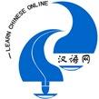 hanyu-logo