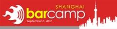 barcampshanghaiLogo