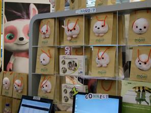Moji Soft Toys_small.jpg
