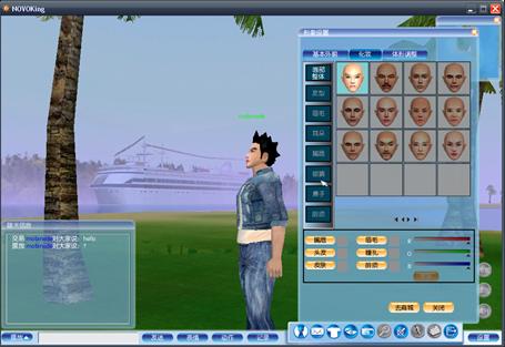 novoking-screenshot-3