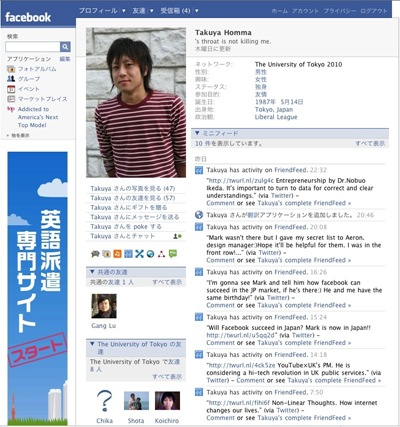 TakuyaFacebook