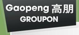 gaopeng-logo