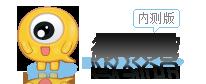 weilingdi-logo_new