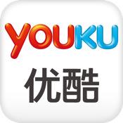 youku-app-175x175-75