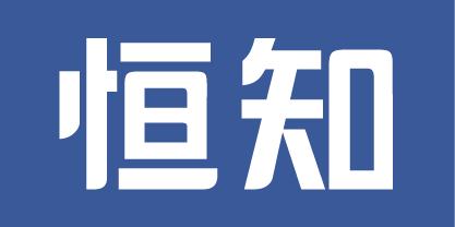 hengzhi_logo