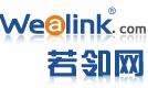 wealink-logo