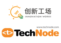 innovation-works-technode