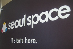 seoul space sign