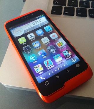 W700-K-Touch-Aliyun-Cloud-OS-phone