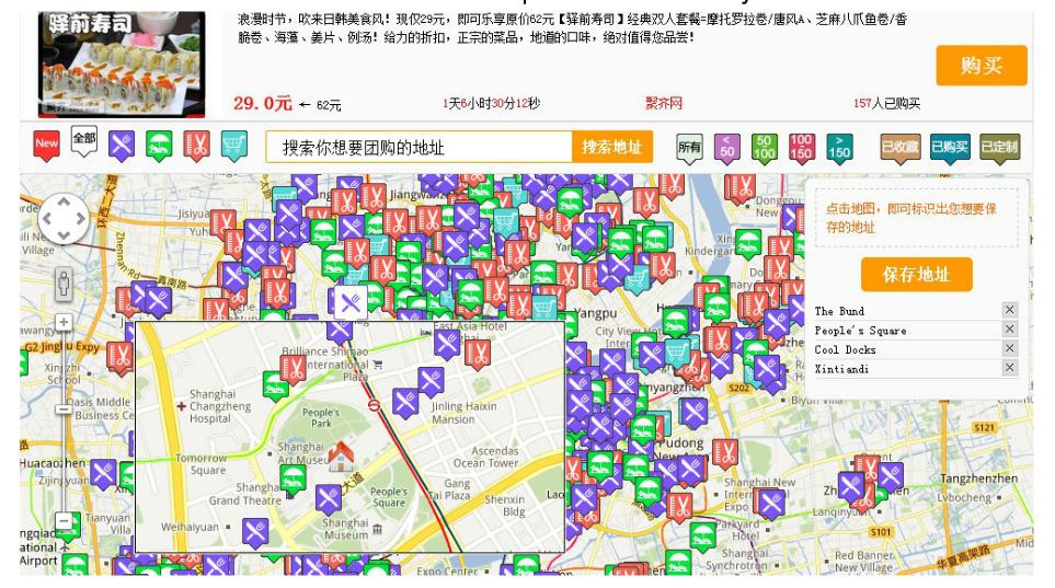 dataotuan map