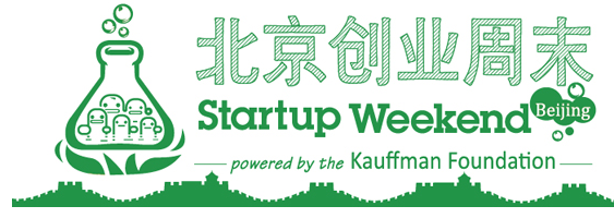 startup-weekend-bj