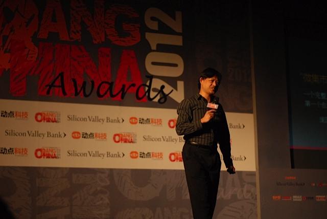 Yikuair [LAUNCHPAD] Yikuair, a Marketplace Leveraging the Power of Social Media