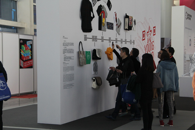 360_1 Fashion and Mobile Technology Converge in China, Championed by 360Fashion  360 Fashion