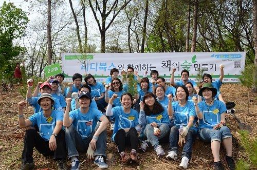 TP_1 Korean Mobile App Tree Planet, Turns Growing Virtual Trees into Planting Real Trees South Korea