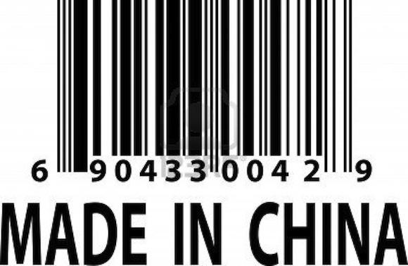 8650161-a-vector-barcode-label--made-in-china