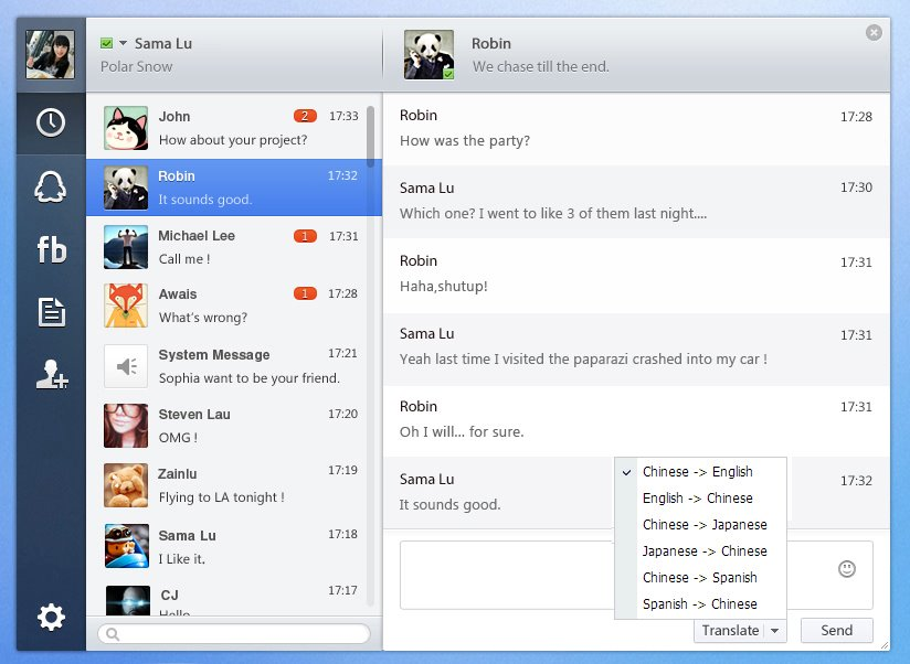 Instant Message Service Center : Chinese im giant tencent launches a chat app on facebook