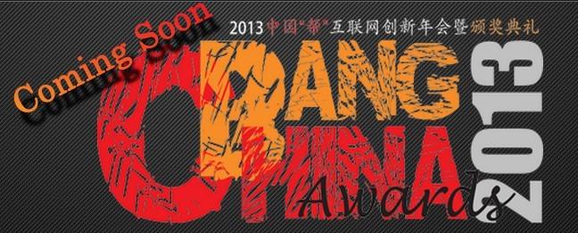 ChinaBang 2013 -- Tech Galore, China Galore!