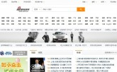 Sina Launched a New Version of Its News Service.