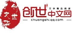 Chuangshiqq