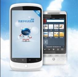Baidu Mobile Browser