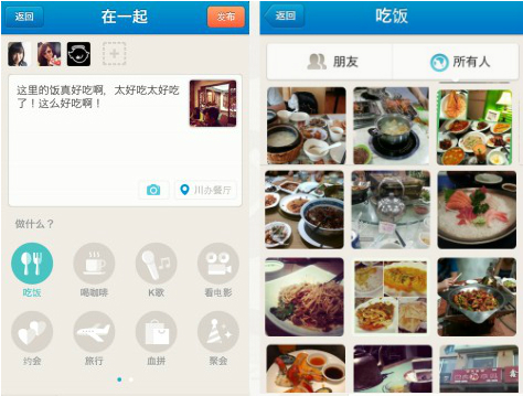 You can add the tag, Eating, to a photo of a dish and check all the photos tagged so.