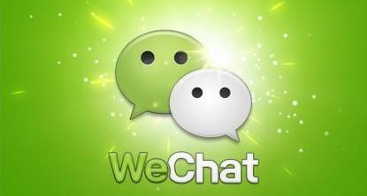 دانلود WeChat 5.0.3.1 – نرم افزار پرطرفدار وی چت برای اندروید