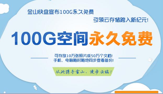QQ截图20130812165004