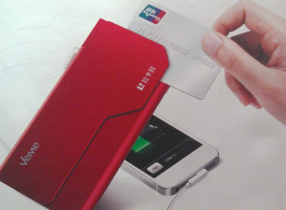 e-pay