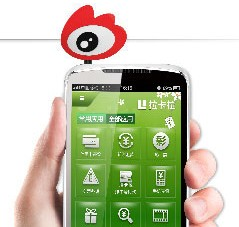 sinagadget Sina's Mobile Payments Gadget is Powered by Lakala, Opening for Pre-orders Sina Weibo Sina