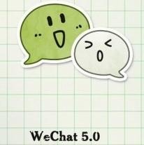wechat50