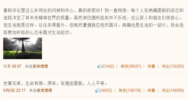 QQ截图20130906133424