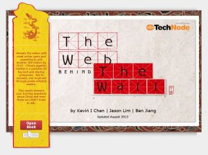 Web Behind The Wall is a Technode publication that offers comprehensive overview on China's digital landscape