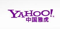 Yahoochina