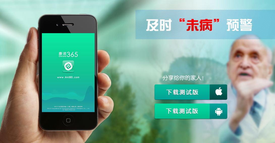 时云医疗科技(上海)有限公司