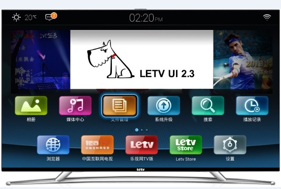 LeTV Smart TV S50