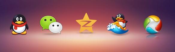 Popular Tencent Apps