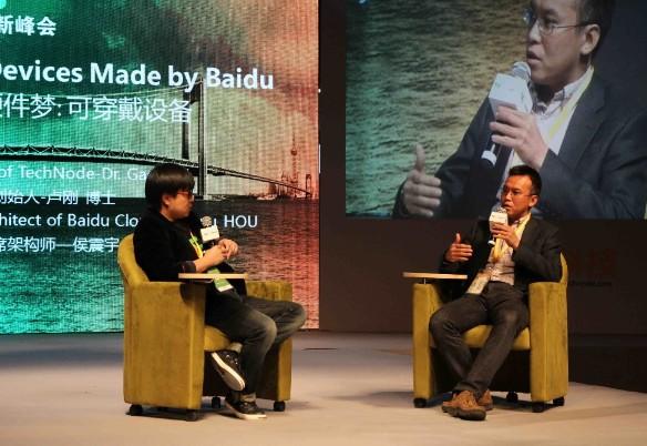 Hou Zhenyu (right) and TechNode Founder Dr. Gang Lu
