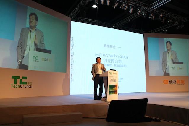 ZhenFund Founder Xu Xiaoping on Stage of TechCrunch Shanghai