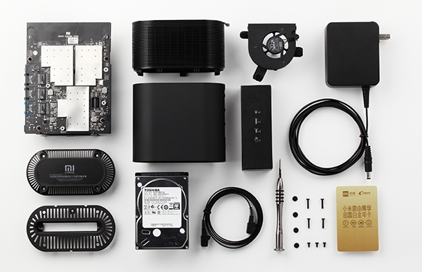 Components of Xiaomi Smart WiFi Router