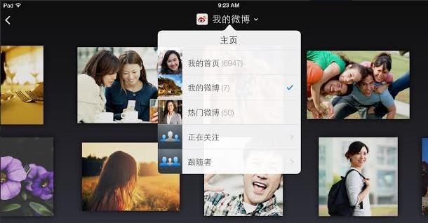 View Photos from Sina Weibo on Cooliris