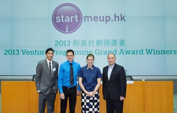 startmeuphk2013winners