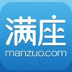 Manzuo