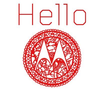 Today's Lenovo website featuring Motorola logo