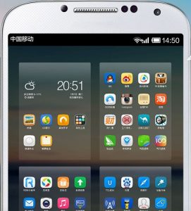 Tencent's Android Launcher, Micro-homescreen
