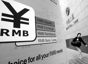 Cross-border RMB