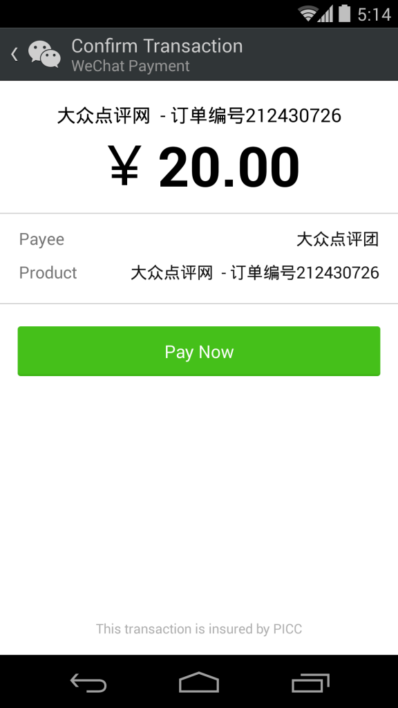 Pay for Dianping deals with WeChat Payment