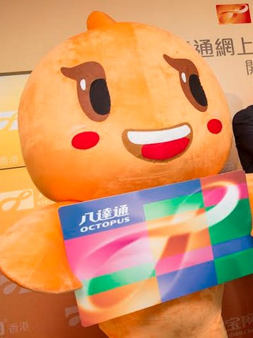 Taobao Mascot and Octopus