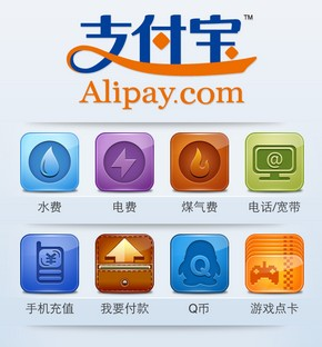 Alipay Mobile App