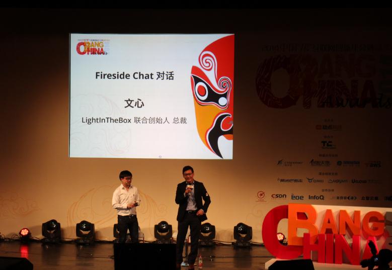 Kevin Wen at ChinaBang Awards 2014
