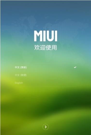 MIUI for Nexus 7 Ⅱ